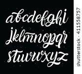 hand lettering and custom... | Shutterstock .eps vector #411558757