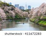 tokyo  japan   april 8  2016 ... | Shutterstock . vector #411672283