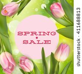 spring sale card with pink... | Shutterstock .eps vector #411688813