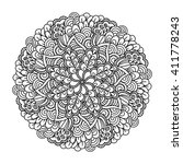 round element for coloring book.... | Shutterstock .eps vector #411778243