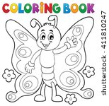 coloring book cheerful... | Shutterstock .eps vector #411810247