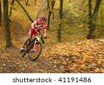 Постер, плакат: Vitaliy Shevchenko professional biker