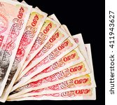 Fifty Pound Sterling Banknotes...