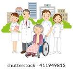 wheelchair elderly women and... | Shutterstock . vector #411949813