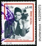 Small photo of CROATIA ZAGREB, 28 MARCH 2016: a stamp printed in the Nepal shows Mahananda Sapkota, Linguist, circa 1998