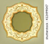 Decorative Golden Vintage...
