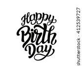 happy birthday typography text. ... | Shutterstock .eps vector #412539727