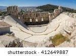 Odeon Of Herodes Atticus....