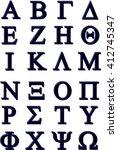 greek alphabet in black with... | Shutterstock .eps vector #412745347