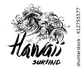 hawaii surfing lettering brush... | Shutterstock .eps vector #412755577
