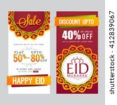 elegant sale website banners... | Shutterstock .eps vector #412839067