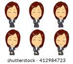 businesswomen set | Shutterstock .eps vector #412984723