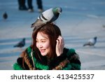 Chinese Girl With A Dove On Th...