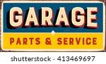 Vintage Metal Sign   Garage...