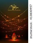 ramadan kareem beautiful... | Shutterstock .eps vector #413830957