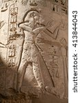 Egyptian Carving Figure And...