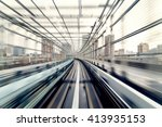 Motion Blur Of Train Moving...