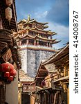 Small photo of view of the golden temple in historical old town in chinese city shangri-la alias zhongdian china