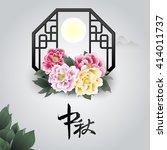 chinese lantern festival... | Shutterstock .eps vector #414011737