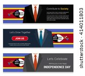 business man standing swaziland ... | Shutterstock .eps vector #414011803