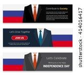 business man standing russia... | Shutterstock .eps vector #414016417