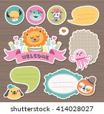 cute cartoon animals gift tags  ... | Shutterstock .eps vector #414028027