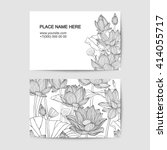 visiting card template with... | Shutterstock .eps vector #414055717
