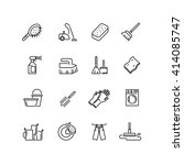Cleaning Line Icons. Brush ...