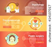 medical and health banners set. ... | Shutterstock .eps vector #414107017