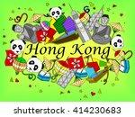 hong kong line art design... | Shutterstock . vector #414230683