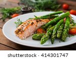 baked salmon garnished with... | Shutterstock . vector #414301747