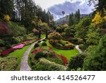 Butchart Gardens    Gardens On...
