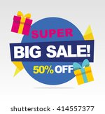 super big sale banner. vector... | Shutterstock .eps vector #414557377