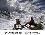 young hiker admiring view in... | Shutterstock . vector #414579967