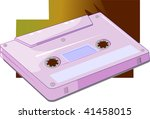 illustration of music parts... | Shutterstock .eps vector #41458015