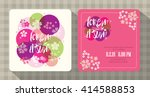 floral cherry blossom wedding... | Shutterstock .eps vector #414588853