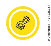mechanism icon vector....