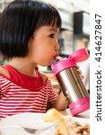 asian little chinese girl... | Shutterstock . vector #414627847