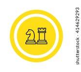 chess icon. chess icon vector....