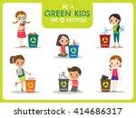 green kids segregating trash... | Shutterstock .eps vector #414686317