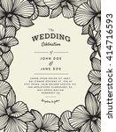 elegant wedding invitation with ... | Shutterstock .eps vector #414716593