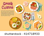 greek cuisine with souvlaki ... | Shutterstock .eps vector #414718933