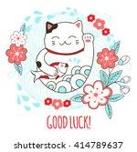 cute  illustration with kitten...