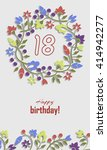 birthday card with floral... | Shutterstock .eps vector #414942277