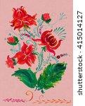 ukrainian decorative pattern in ... | Shutterstock . vector #415014127