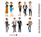 vector detailed characters... | Shutterstock .eps vector #415056463