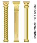 Three Gold Support Columns In...