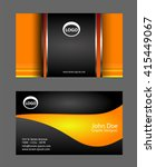 orange business card template  | Shutterstock .eps vector #415449067