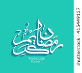 illustration of ramadan kareem... | Shutterstock .eps vector #415449127
