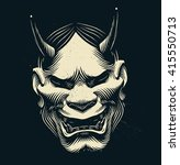 mask of hannya. demon mask....